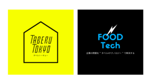 Taberu Timesコンセプトロゴ